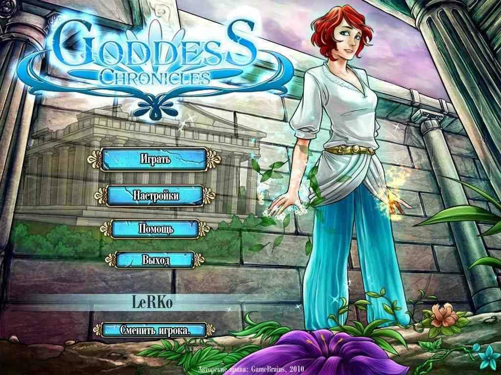 Скриншот Хроники Богини (2010) PC