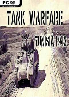 Tank Warfare: Tunisia 1943 (2017) PC