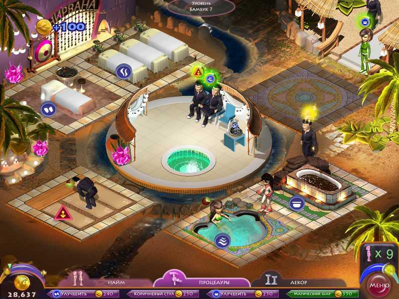 Скриншот Курорт Рэйчел (2011) PC