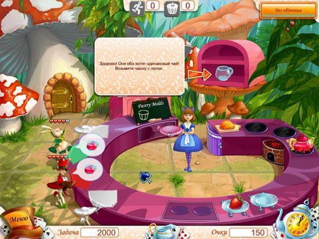 Скриншот Alice Tea Cup Madness (2010) PC