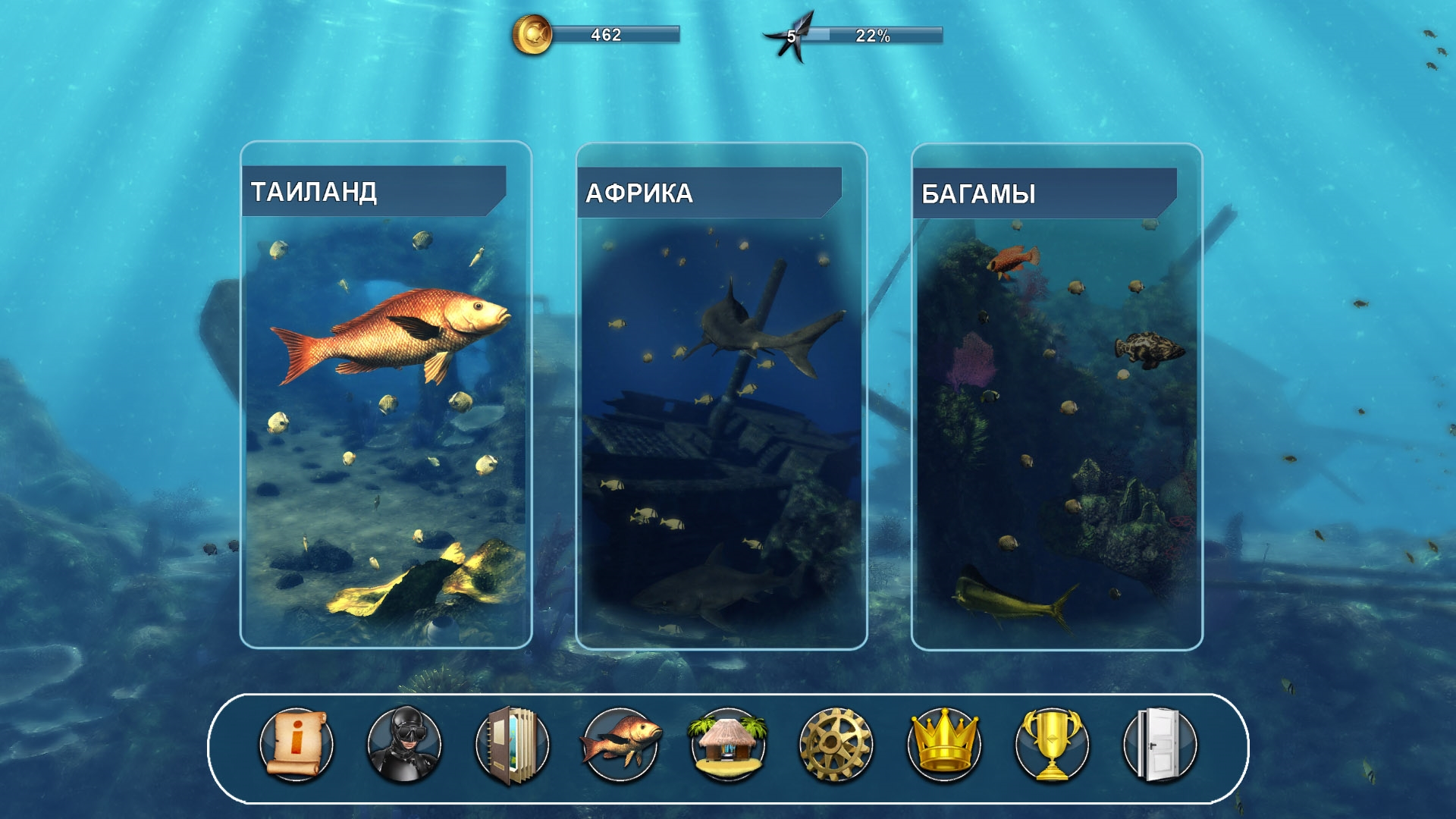 Скриншот Depth Hunter 2: Deep Dive (2014) PC