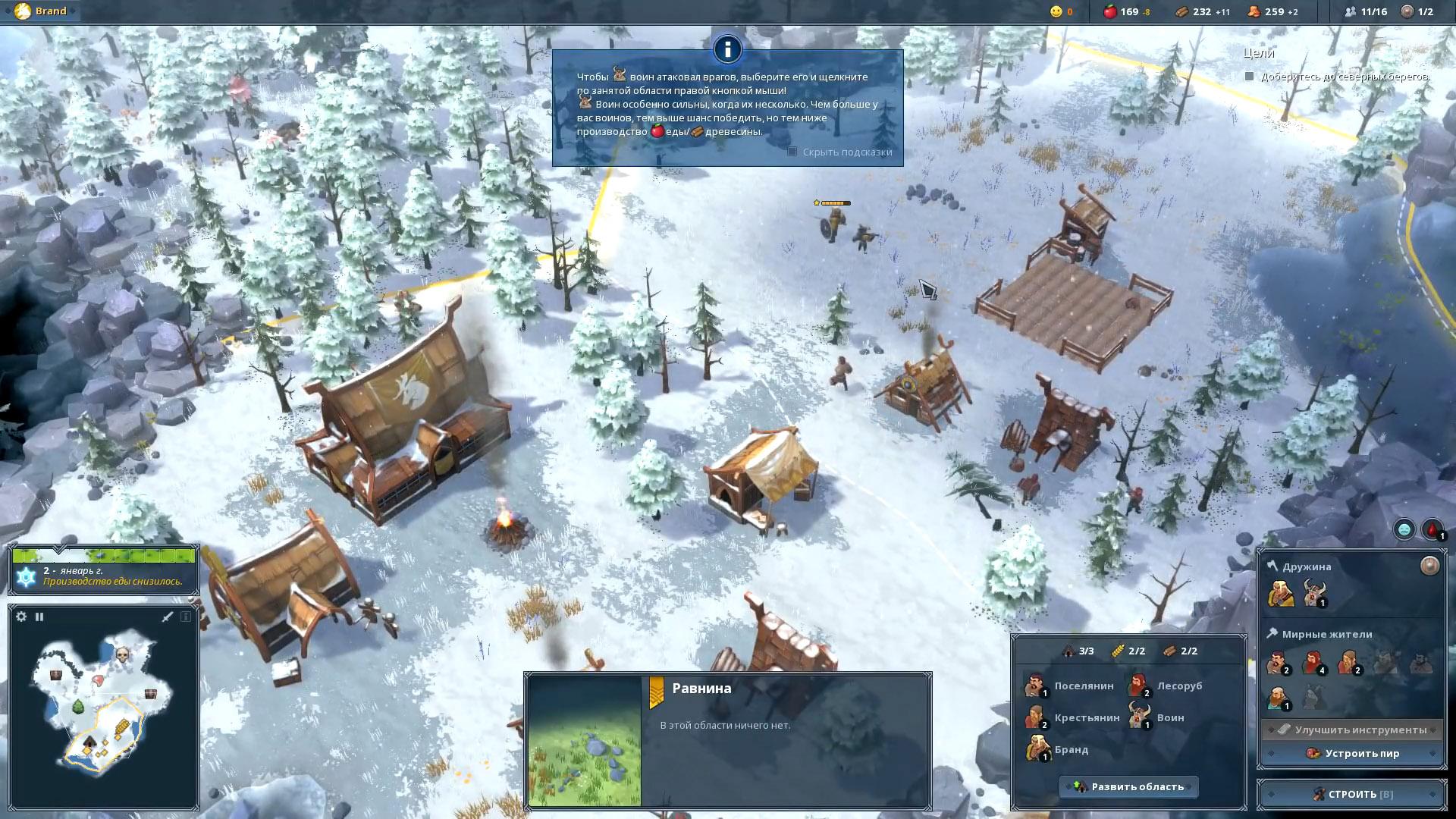 Скриншот Northgard (2018) РС