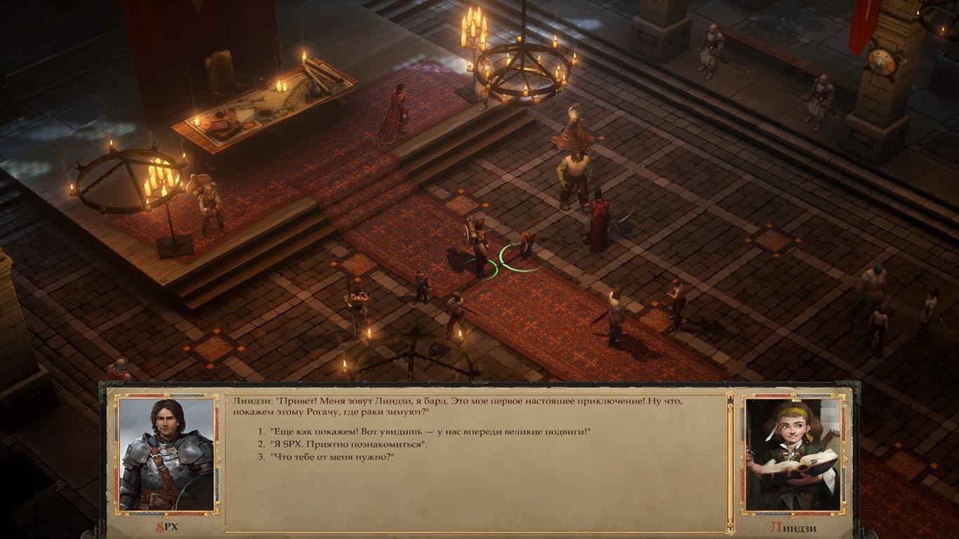 Скриншот Pathfinder: Kingmaker - Imperial Edition (2018) PC