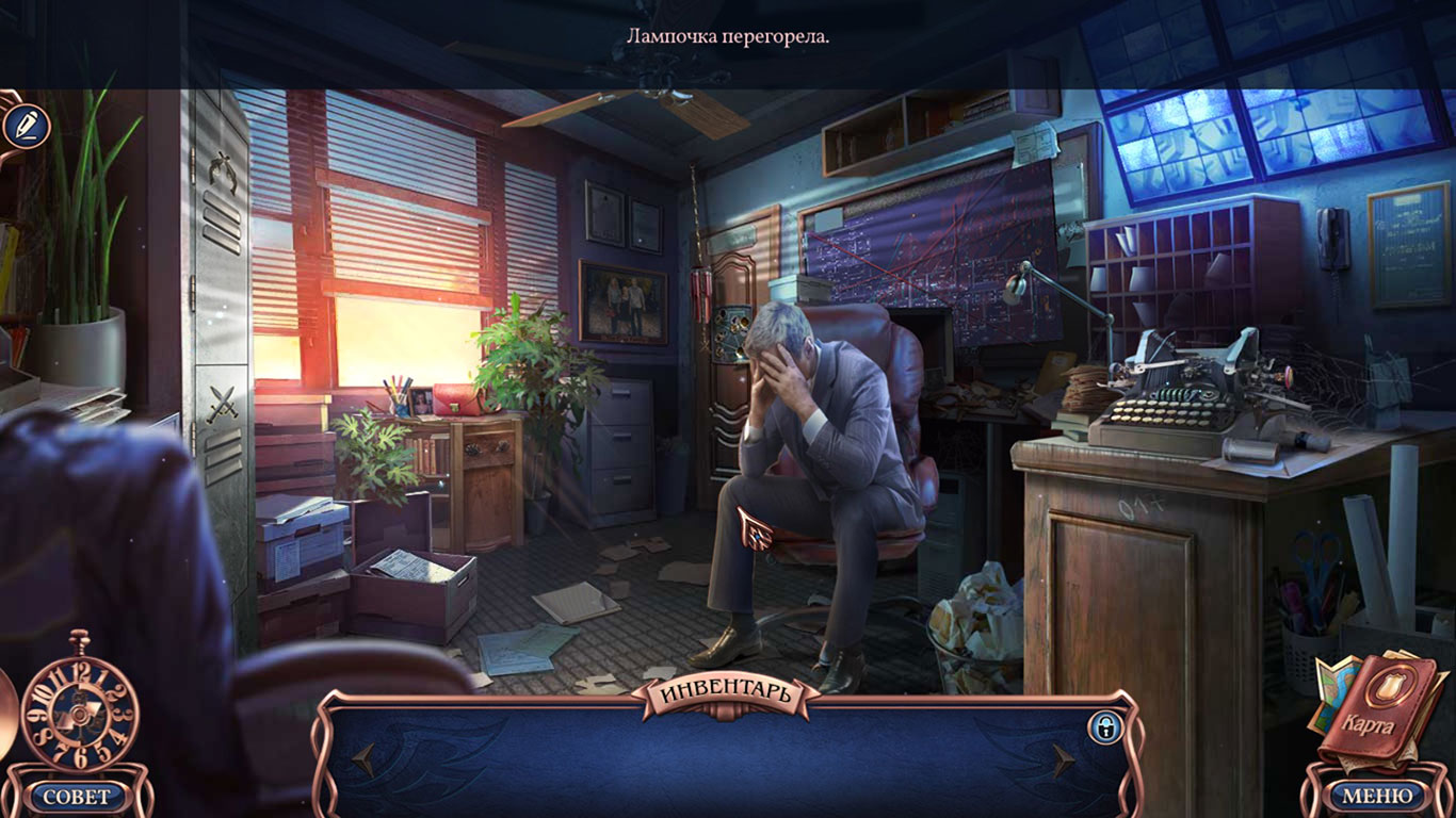 Скриншот Страшные сказки 15: Голод (2018) PC
