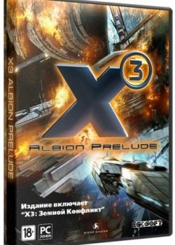 X: Litcube's Universe (2008-2018) PC