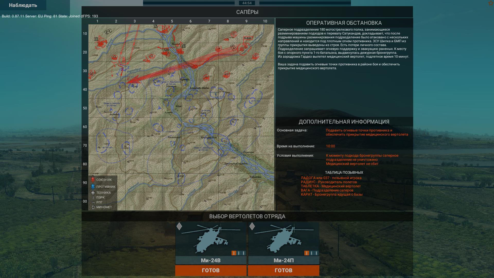 Скриншот Heliborne Winter Complete Edition (2017) PC
