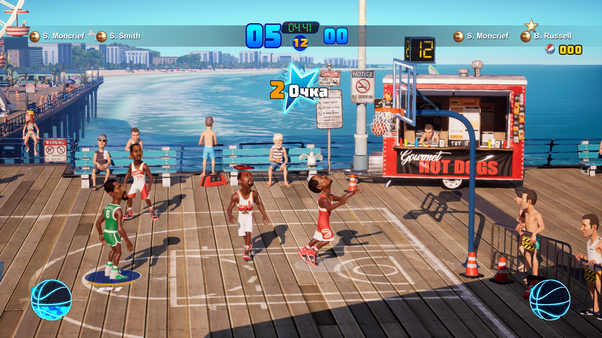Скриншот NBA 2K Playgrounds 2 (2018) PC
