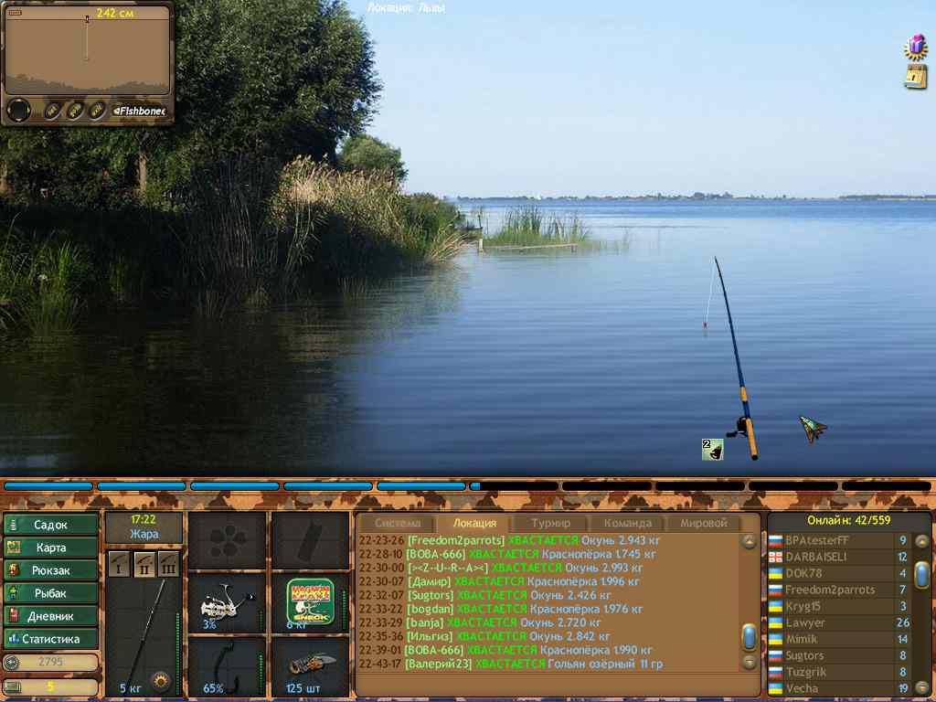 Скриншот Фантастическая рыбалка (2018) PC