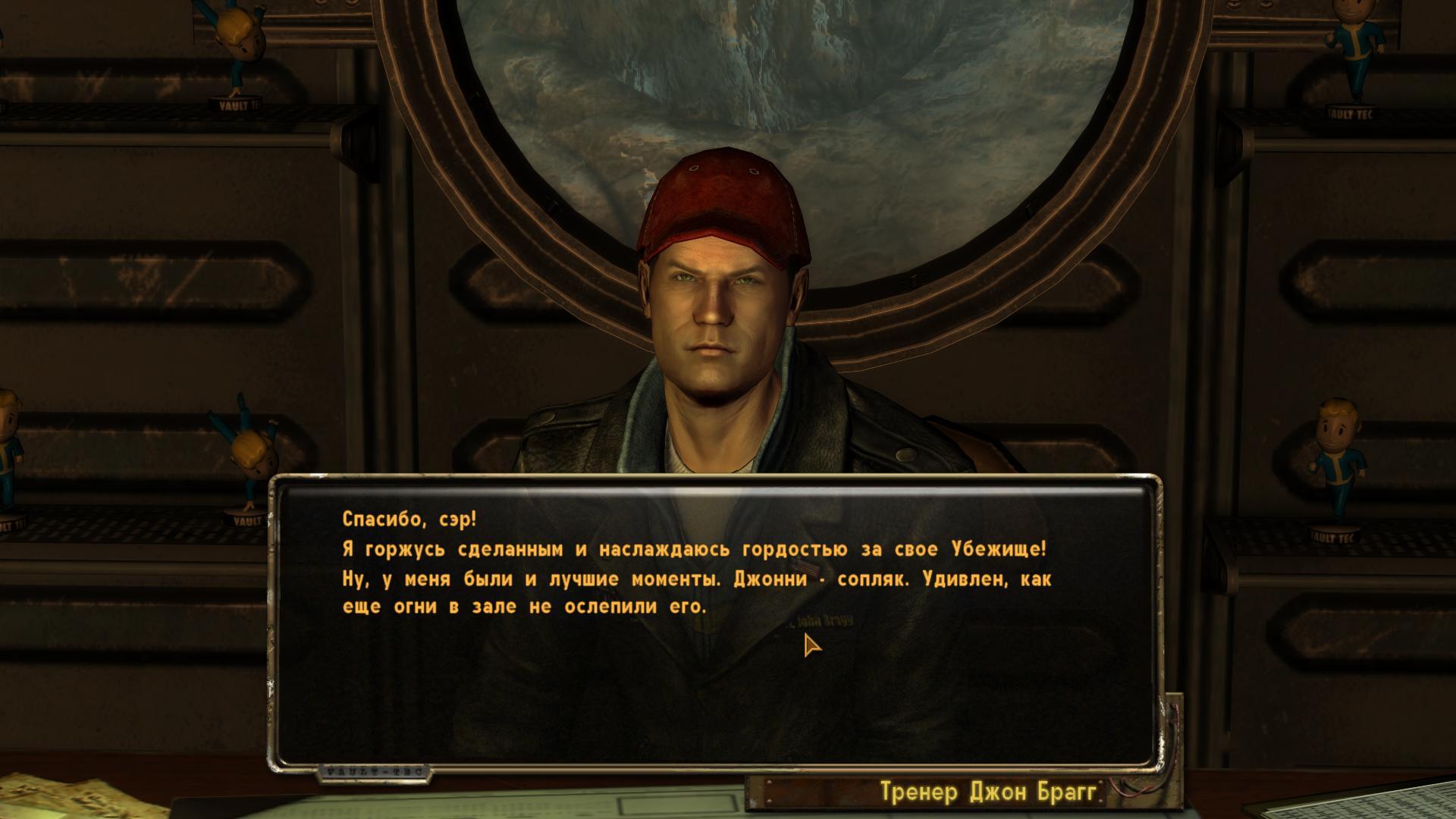 Скриншот Fallout: New California (2018) PC