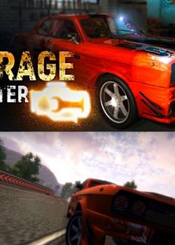 Garage Master 2018 (2018) PC