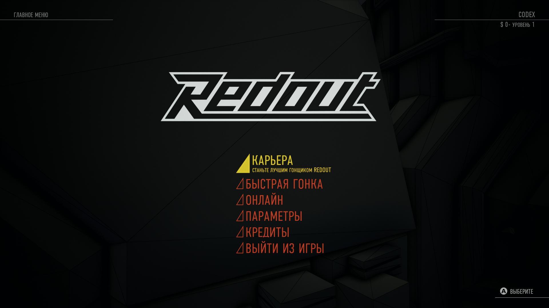 Скриншот Redout Enhanced Edition (2016) PC