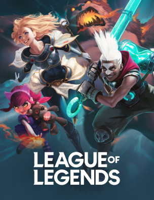 League of Legends (2009) РС