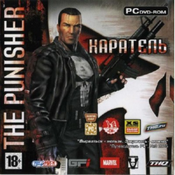 The Punisher игра 2005