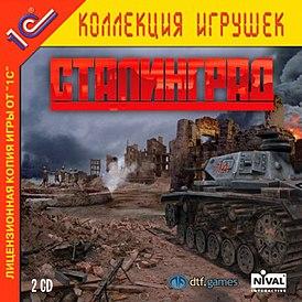 Игра Сталинград