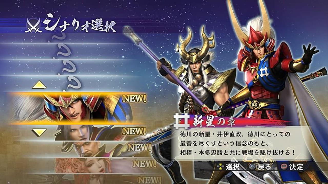 Скриншот Samurai Warriors 4-II (2015) PC