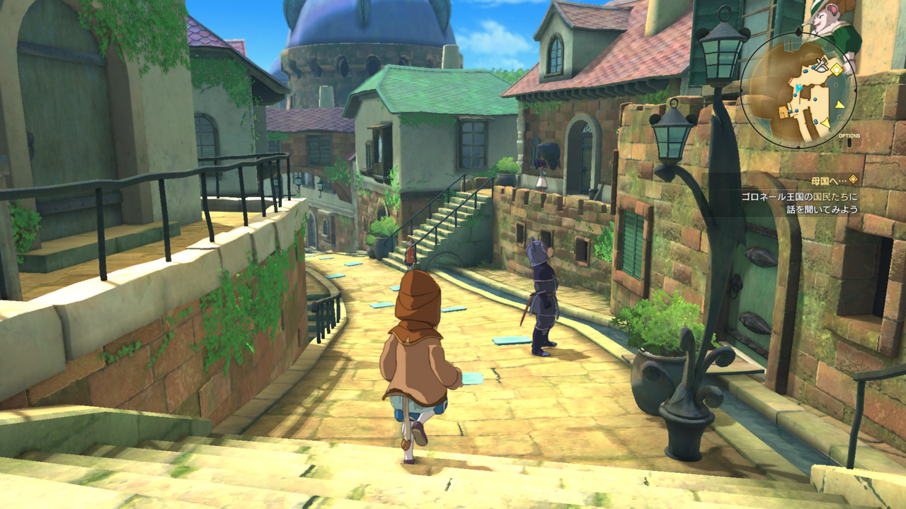 Скриншот Ni no Kuni II: Revenant Kingdom (2018) PС
