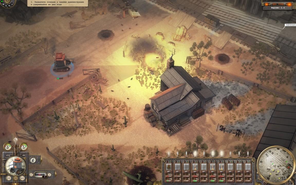 Скриншот Steam Squad [v 1.11] (2016) PC
