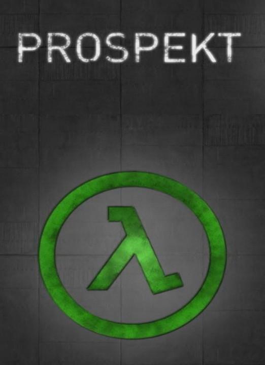 Prospekt (2016) PC