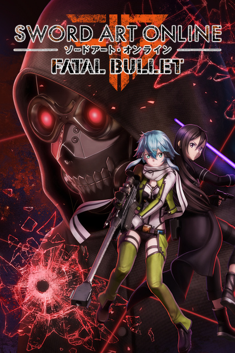 Sword Art Online: Fatal Bullet - Deluxe Edition (2018) PC
